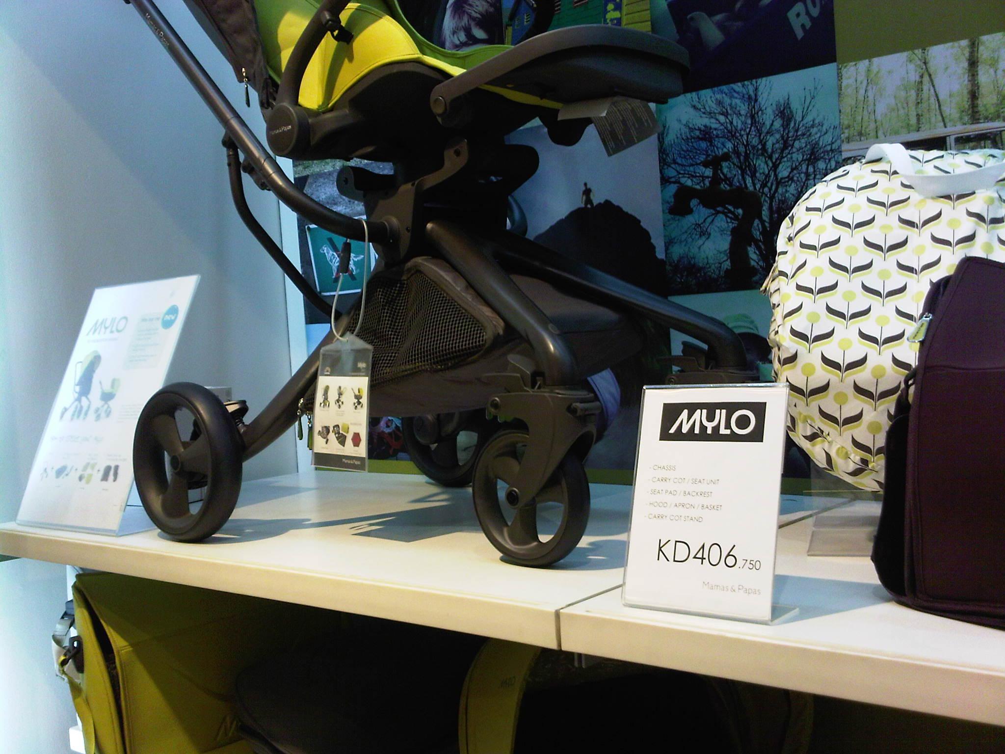 expensive baby stroller – Kalopsia